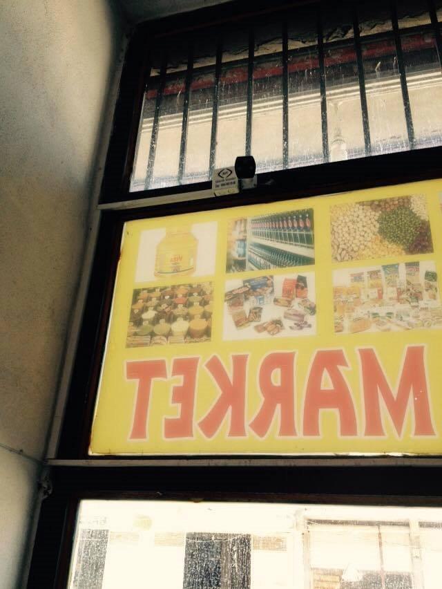 deniz-market